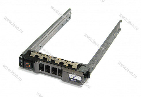 "Салазки HDD SFF/2.5"" DELL G176J / WX387 / XN394 (New Style) SAS/SATA [DELL PE R610 / R710...] (кл.C)"