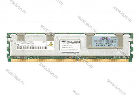 Оперативная память DDR2 Qimonda 2Rx4 PC2-5300F-555-11-H0 667Mhz 2Gb (с радиатором) (кл.C)