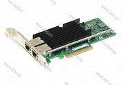 Адаптер Ethernet Intel X540-T2, 2 x 10Gbit, PCIe x8, High Profile (кл.C)